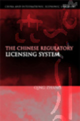 Chinese Regulatory Licensing System - Zhang, Professor Qing - ISBN: 9781841133928