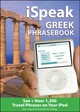 Ispeak Greek Phrasebook (mp3 Disc) - Kellogg, Jennifer; Chapin, Alex - ISBN: 9780071604260