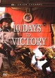 10 days to victory - ISBN: 5412012145979