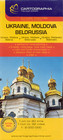 Cartographia, Ukraine - Belorussia - Russia West - ISBN: 9789633525043
