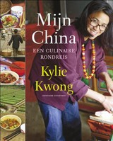 Mijn China - Kylie Kwong - ISBN: 9789059563025