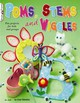 Poms, Stems And Wiggles - Valentino, Linda - ISBN: 9781574212921