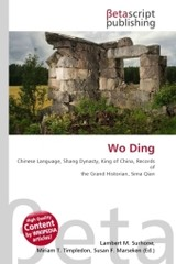 Wo Ding - ISBN: 9786130535834