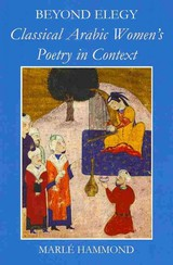 Beyond Elegy - Hammond, Marle (lecturer In Arabic Popular Literature And Culture, School Of Oriental And African Studies) - ISBN: 9780197264720