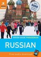 The Rough Guide Russian Phrasebook - Lexus (COM) - ISBN: 9781848367425
