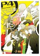 Persona 4: Official Design Works - Atlus - ISBN: 9781926778457