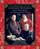 The Wisdom Of The Chinese Kitchen - Young, Grace/ Richardson, Alan (PHT) - ISBN: 9780684847399
