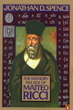 The Memory Palace Of Matteo Ricci - Spence, Jonathan D. - ISBN: 9780140080988