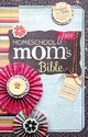 Niv, Homeschool Mom's Bible, Hardcover - Tatman, Janet - ISBN: 9780310421054