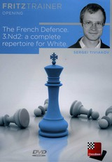 The French Defence 3.Nd2 - Tiviakov, S. - ISBN: 4027975007687