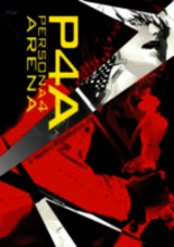 Persona 4 Arena: Official Design Works - Atlus - ISBN: 9781926778815