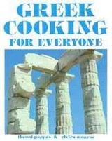 Greek Cooking For Everyone - Pappas, Theoni - ISBN: 9780933174610