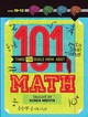 101 Things You Should Know About Math - Fox, Tim - ISBN: 9781454910435