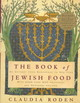 The Book Of Jewish Food - Roden, Claudia - ISBN: 9780394532585