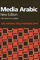 Media Arabic - Jamil, Nadia; Bray, Julia - ISBN: 9780748638130