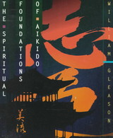Spiritual Foundations Of Aikido - Gleason, William - ISBN: 9780892815081