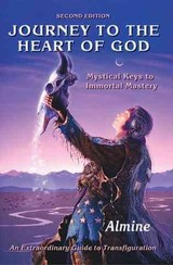 Journey To The Heart Of God - Mystical Keys To Immortal Mastery (2nd Edition) - Almine - ISBN: 9781934070260