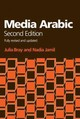 Media Arabic - Bray, Julia; Jamil, Nadia - ISBN: 9780748638147