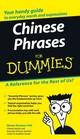 Chinese Phrases For Dummies - Abraham, Wendy - ISBN: 9780764584770