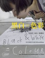 Black and White = Colour - Yaolai, Zhang; Dong, He; Klieber, Ulrich - ISBN: 9783865023599