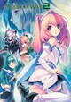 Record Of Agarest War 2: Heroines Visual Book - Heart, Compile - ISBN: 9781927925409