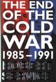 End Of The Cold War - Service, Robert - ISBN: 9780230748088