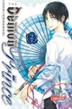 The Demon Prince. Bd.2 - Shouoto, Aya - ISBN: 9783551798428