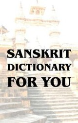Sanskrit Dictionary For You - Kretschmer, Heiko - ISBN: 9783738650822
