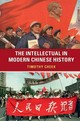 The Intellectual In Modern Chinese History - Cheek, Timothy - ISBN: 9781107643192