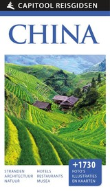 China - Christopher Knowles; Deh-Ta Hsiung; Donald Bedford; Capitool - ISBN: 9789000341580