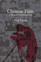 Chinese Film - Yaping, Ding - ISBN: 9781626430310
