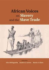african slave trade essay Support aeon 'i support aeon syndicate this essay join our newsletter europeans and arabs had long engaged in the african slave trade.