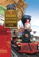 The Railroad Fuels Westward Expansion (1870's) - Roberts, Russell - ISBN: 9781612282909