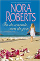 In de warmte van de zon (2-in-1) - Nora  Roberts - ISBN: 9789402752502