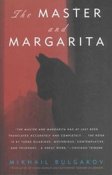 Master And Magarita - Bulgakov, Mikhail - ISBN: 9780679760801