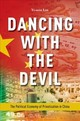 Dancing With The Devil - Lin, Yi-min - ISBN: 9780190682835
