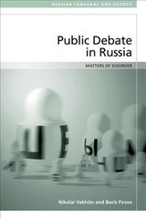 Public Debate In Russia - Firsov, Boris - ISBN: 9781474428514