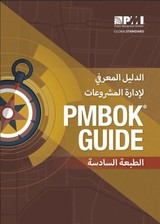 Guide To The Project Management Body Of Knowledge (pmbok Guide) - Project Management Institute - ISBN: 9781628251852