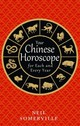 Your Chinese Horoscope For Each And Every Year - Somerville, Neil - ISBN: 9780008191054