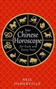 Your Chinese Horoscope For Each And Every Year - Somerville, Neil - ISBN: 9780008239374