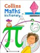 Collins Primary Maths Dictionary - Collins Dictionaries; Broadbent, Paul - ISBN: 9780008212377