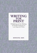 Writing For Print - Son, Suyoung - ISBN: 9780674983830
