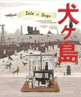 Wes Anderson Collection: Isle Of Dogs - Wilford, Lauren - ISBN: 9781419730092