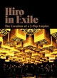 Hiro In Exile - Igarashi, Hiro; Nigo, Verbal And - ISBN: 9780847861613