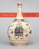 Obsession - Graham, Ron - ISBN: 9780773555082