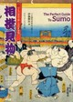 The Perfect Guide To Sumo  - ISBN: 9784861526329