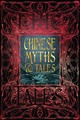 Chinese Myths & Tales - Flame Tree Studio (COR) - ISBN: 9781787552371