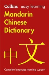 Easy Learning Mandarin Chinese Dictionary - Collins Dictionaries - ISBN: 9780008300289