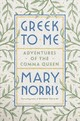 Greek To Me - Adventures Of The Comma Queen - Norris, Mary - ISBN: 9781324001270