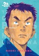 20th Century Boys: The Perfect Edition, Vol. 1 - Urasawa, Naoki - ISBN: 9781421599618